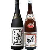 お中元 ギフト 八海山 大吟醸 1.8L と〆張鶴 花 普通酒 1.8L日本酒 2本セット