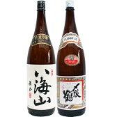 お中元 ギフト 八海山 純米吟醸 1.8Lと〆張鶴 花 普通酒 1.8L日本酒 2本セット