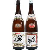 お中元 ギフト 八海山 特別本醸造 1.8Lと〆張鶴 花 普通酒 1.8L日本酒 2本セット