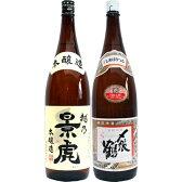お中元 ギフト 越乃景虎 本醸造 1.8Lと〆張鶴 花 普通酒 1.8L日本酒 2本セット