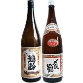 お中元 ギフト 鶴齢 芳醇 1.8Lと〆張鶴 花 普通酒 1.8L日本酒 2本セット