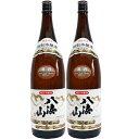 八海山 特別本醸造 1.8L日本酒2本セット