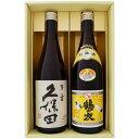 越乃大地 本醸造 1.8L と八海山 特別本醸造 1.8L日本酒 2本セット