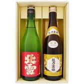 お中元 ギフト 新潟三景 普通酒 1.8Lと八海山 特別本醸造 1.8L日本酒 2本セット
