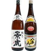 お中元 ギフト 越乃景虎 龍 1.8Lと八海山 普通酒 1.8L日本酒 2本セット