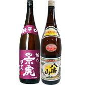 お中元 ギフト 越乃景虎 超辛口 普通 1.8Lと八海山 普通酒 1.8L日本酒 2本セット