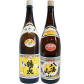 お中元 ギフト 鶴の友 上白 1.8Lと八海山 普通酒 1.8L日本酒 2本セット