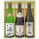 お中元 ギフト 新潟三景 普通酒 1.8Lと雪中梅 本醸造 1.8L日本酒 2本セット