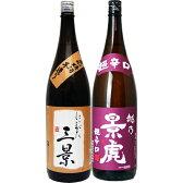 お中元 ギフト 新潟三景 普通酒 1.8Lと越乃景虎 超辛口 普通 1.8L日本酒 2本セット