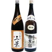 お中元 ギフト 新潟三景 普通酒 1.8Lと豪農の館 1.8L 日本酒 2本セット