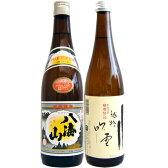 お中元 ギフト 日本酒飲み比べセット 720ml×2本 八海山 普通酒 越路吹雪 極寒仕込 送料無料です