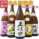久保田 越乃寒梅 八海山 新潟 日本酒 飲み比べセット 18