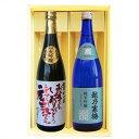 日本酒 純米大吟醸 お父さん ありがとう 感謝 ラベルと越乃寒梅 灑 720ml×2本ギフトセット 送料無料