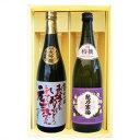 日本酒 純米大吟醸 お父さん ありがとう 感謝 ラベルと越乃寒梅 特撰 720ml×2本ギフトセット 送料無料