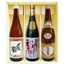 日本酒 純米大吟醸 お父さん ありがとう 感謝 ラベルと 〆張鶴花 越乃寒梅720ml×3本ギフトセット送料無料