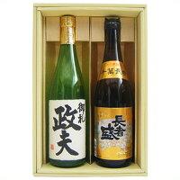 名入れ 日本酒 長者盛「千萬長者」 と 名前入り 高野酒造 辛口純米酒 飲み比べセット 720ml×2本 プレゼント ギフト セット 送料無料 令和