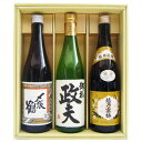 名入れ 日本酒 〆張鶴 花 越乃寒梅 白ラベル と 名前入り