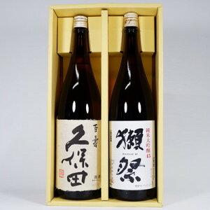 Sake Kubota Hyakuju and Oshisai Junmai Daiginjo 45 Drink comparison set 1800ml × 2 Free shipping