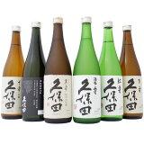 日本酒久保田萬寿碧寿純米大吟醸紅寿千寿百寿6本飲み比べセット720ml×6本送料無料