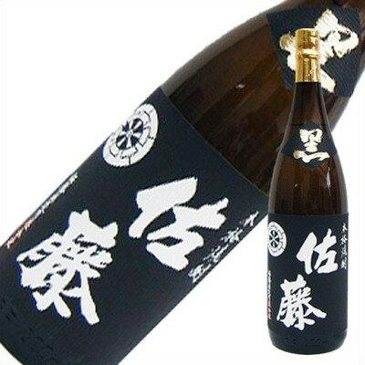佐藤酒造『黒麹仕込 佐藤』