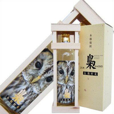 長期貯蔵 梟(ふくろう) 麦 25°720ml 研醸 本格焼酎