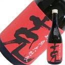 お中元ギフト 克 芋 720ml/東酒造/本格焼酎