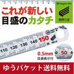 キャッチアップスケール15cmFINECU-15KDF