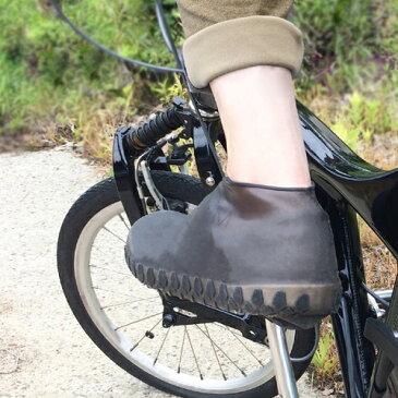 PAOCK(パオック) シューズプロテクション M ブラック SP-MB 22.5-25cm【シューズカバー レインシューズ 靴 カバー 雨 対策 防水】