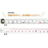 洋裁メジャーバラDMB-1215KD