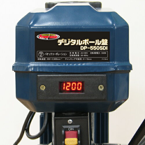 パオック(PAOCK) デジタルボール盤 DP-550SDI 【ボール盤 無段変速型 穴あけ 垂直 木材 デジタル】