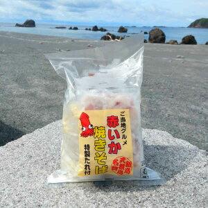 新島 赤いか焼きそば 2人前 特製たれ付き