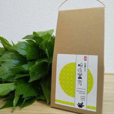 明日葉茶(小)