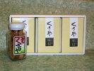 製造元池太商店焼くさや瓶詰3本セット(瓶詰120g3本入)
