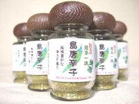 【島唐辛子(青唐辛子)】【新島SunSun】青唐独特の風味がいきた珍しい一味です。ソムリエ田崎信也さんのお店でも扱っています!