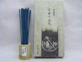 冥世の水琴(めいせのすいきん)