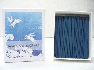 HANGA INCENSE wave rabbit