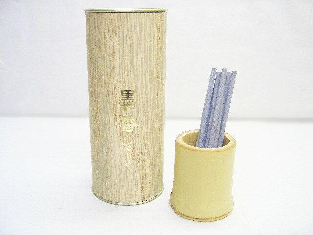 Entering 110 fragrance of Indian ink sticks