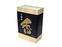 【桐箱入り】白梅香(200本入り)