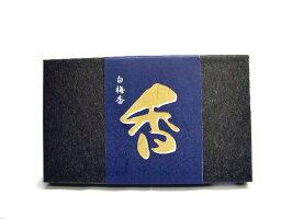 白梅香(100本入り)