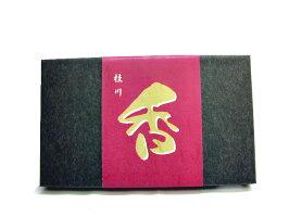 桂川(200本入り)