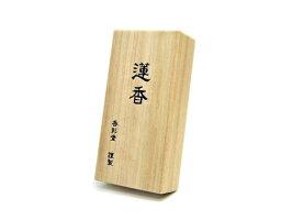 蓮香(スティック30本・桐箱入)