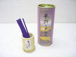 紫野の夕霞(110本入り)