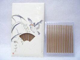 秋すずめ(スティック15本入)