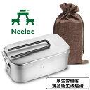 【送料無料】Neelac メスティン 飯盒 飯ごう キャンプ アウトドア バリ取り済 1から2合用 目盛り付 収納袋セット 厚生労働省食品衛生法届済 絞り加工無し