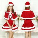 サンタクロース クリスマス コスチューム 仮装サンタ 衣装【ネコ耳サンタコスプレ】【……