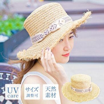 帽子 ぼうし カンカン帽子 カンカン帽 麦わら レディース 春 夏 つば広 大きいサイズ リボン 大人 日よけ UV対策 UVケア 紫外線対策 ラフィア 天然素材 ストローハット サイズ調整 おしゃれ かわいい フリーサイズ 送料無料 母の日 プレゼント