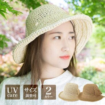 帽子 ハット リボン 麦わら レディース 春 夏 日よけ ワイヤー つば広 大きいサイズ UV対策 UVケア 紫外線対策 ペーパーハット サイズ調整 おしゃれ かわいい フリーサイズ 送料無料 母の日 プレゼント