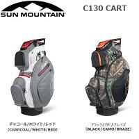 【2018年モデル】サンマウンテンC130カートバッグSunMountainC130CART10.5型/10.5インチキャディバッグ【日本正規品】【送料無料】