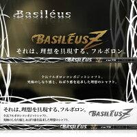 トライファスバシレウスゼットTRIPHASBasileusZFW用シャフト【送料無料】