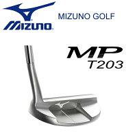 【2011NEW・予約】Mizuno/ミズノMP-T203パターMPT2PUTTERオリジナルスチールシャフトMPT203【新品】【送料無料】